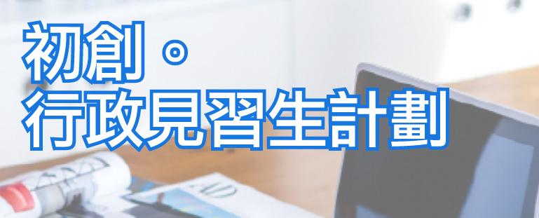mobile_index_banner-14