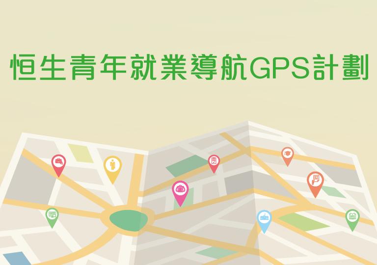 gps-banner-01