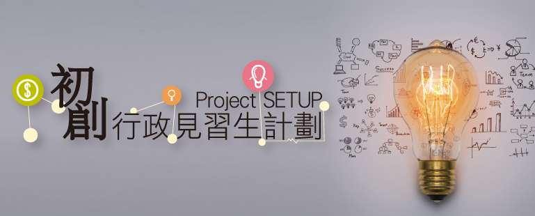 projectsetup_banner_768x540-04