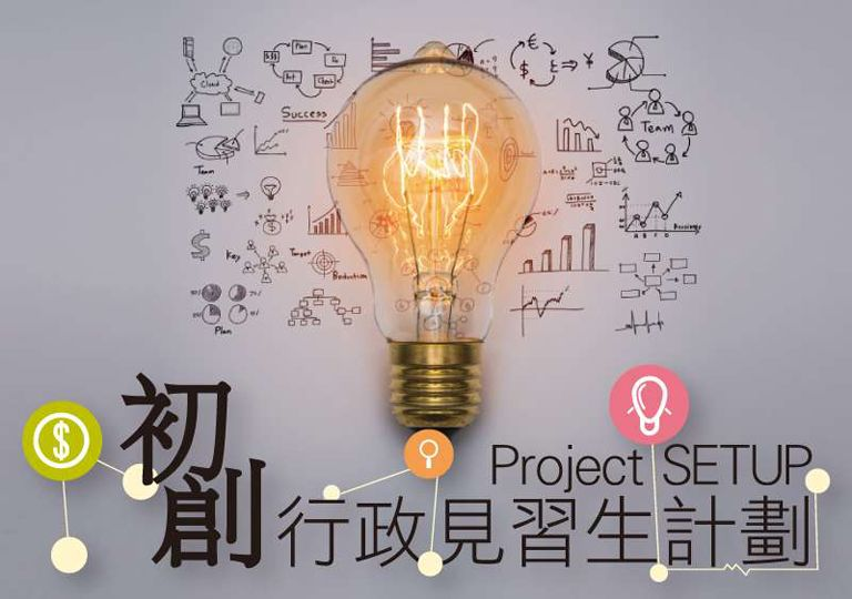 projectsetup_banner_768x540-03