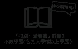 erb2020-05