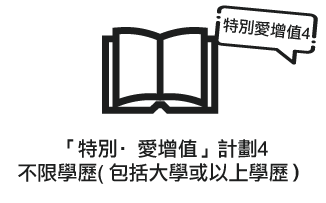 erb2021-05